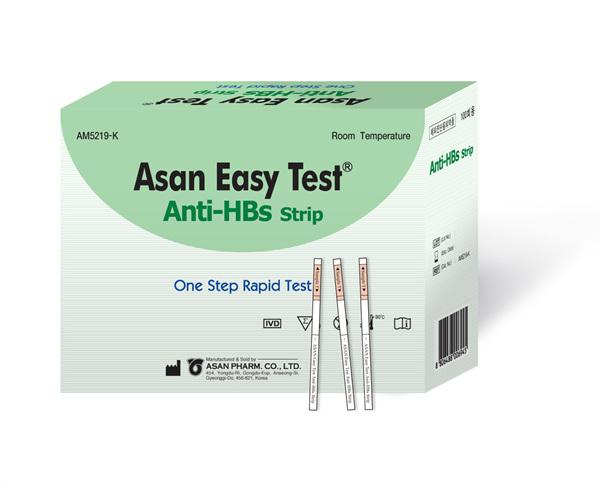 Asan Easy Test Anti-HBs (Strip)