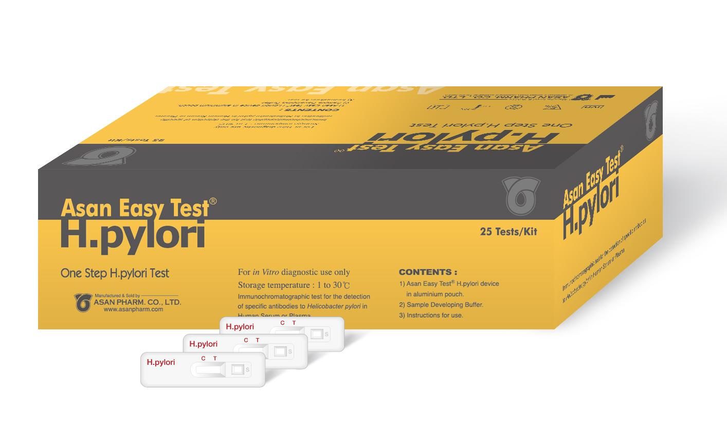 Asan Easy Test H.pylori (Device)