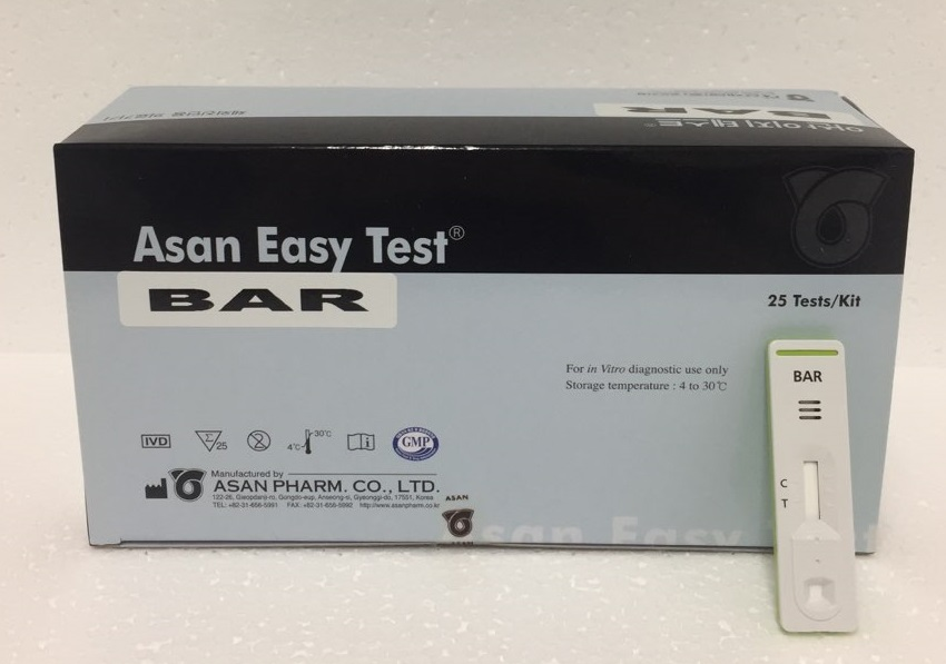 Asan  Easy Test BAR